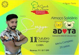 ASLT ADOTA ACCOCIAÇÃO DOS ANIMAIS DE SANTA LUZIA TAVIRA 11_10 A CASA DI CARLO E FRANCO